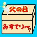 【送料無料】★出荷日固定!★ついに1万箱突破!6月のミステリ...