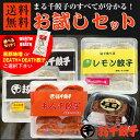 《鹿児島県産豚》鹿児島XX (ロース)生姜焼き用 500g(CT) 090251