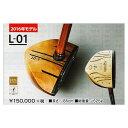 【HONMA】ホンマ パークゴルフ クラブ L-01