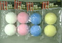 軟式テニスボール2P