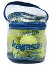 12個入ってこの値段!しかもSALE価格!カワサキ 硬式テニスボール12個入り