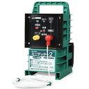 【末松電子】電気牧柵器 ミニゲッター2 M-6【電気柵/電柵/ミニゲッター2/本器】