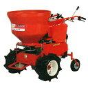 【KANRYU/カンリウ】有機肥料の散布に 自走式肥料散布機 MF1002【ブロキャス/肥料散布器】