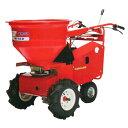 【KANRYU/カンリウ】高機能型 自走式肥料散布機 MF760T(ターフタイヤ仕様)【ブロキャス/肥料散布器/芝生】