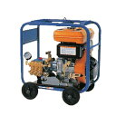 【MARUYAMA/丸山製作所】高圧洗浄機 MKF2015【高圧洗浄機/エンジン】
