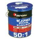 【ZENOAH/ゼノア】純正2サイクルエンジンオイル 20L FD級混合比50:1