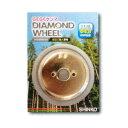 【新興工業】チェンソー専用目立て機部品 ダイヤモンドホイル SKS2050-5D(やすり径 φ4.8mm用) [目立て職人専用部品]