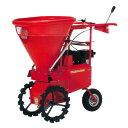 【KANRYU/カンリウ】狭い畝間に入っていける!ラクラク追肥!自走式肥料散布機『まきっこミニ MU400 カルチタイヤ仕様』[追肥仕様/ブロキャス/肥料散布器/追肥]