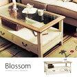 センターテーブル「Blossomブロッサム」収納付 ガラステーブル 木製テーブル  ディスプレイ シャビーシック アンティーク フレンチカントリー ホワイト【送料無料】