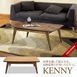 北欧家具風シンプルモダンデザインこたつテーブル(ケニー1050)「KENNY」木製ウォールナット 幅105cm長方形タイプ【送料無料】【ポイント10倍】