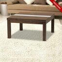 モダンデザインこたつ こたつテーブル 木製こたつ レシオ 正方形75cm【送料無料】