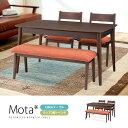 「Motaモタ」木製ダイニングこたつテーブル4点セット テーブル1台チェア2脚ベンチ1脚セット ハイタイプ ブラウン フトンレス 布団レス 幅120cm 北欧【送料無料】