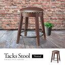 革張り木製スツール Stacks Stool スタッズ使い 鋲打ちがおしゃれ ソフトレザースツール ノーマルタイプ 木製 椅子 天然木製 アイアン シック ヴィンテージ レトロ かっこいい アンティーク 男前