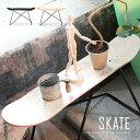 スケートボード スケートスツール スケートデッキスツール スケボーチェア サイドテーブル ローテーブル ベンチ 木製 約幅80cm 西海岸 カリフォルニアスタイル ビーチスタイル ヴィンテージ 男前 シンプル かっこいい【送料無料】 d