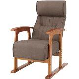 肘掛け付きハイバック高座椅子 楽々チェア「KREMLIN」布製 座いす リクライニングチェア フロアチェア 1人掛けソファ 母の日 父の日 敬老の日【送料無料】