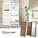 ドアミラー「Rouen ルーアン」木製ドア付きスタンドミラー 姿見 全身鏡 カバー付き 扉付き 収納