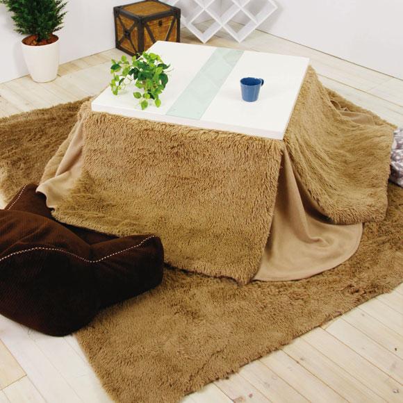 105×75cm天板対応 省スペースこたつ布団ふんわり暖かシャギー こたつカバー 長方形タイプ 無地3色【送料無料】