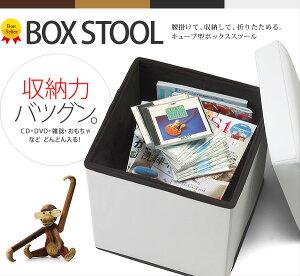 【送料無料】収納ボックススツールオットマン