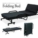 低反発折りたたみベッド 折り畳みベッド 折畳みベッド 低反発マットレス 5段階リクライニング可能 シングル 一人暮らし シンプル コンパクト 省スペース ブラック[s]