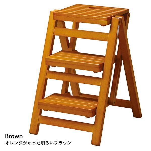 木製折りたたみ脚立 約65cm 三段タイプ