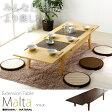 MALTA エクステンションテーブル 伸縮ローテーブル 本格ホワイトオーク 3段階に伸縮可能 木製【送料無料】