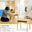 子供用テーブル キッズ机 デスク melkids【送料無料】