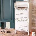 アンティーク風スタンドポスト「Oriana」オリアナ 郵便受け 郵便ポスト 宅配ボックス 一戸建て用 屋外 大型 置き型 スタンドタイプ シャビーシック フレンチカントリー シンプルおしゃれ アンティーク 大容量 収納 大きめ