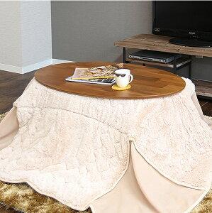 木製オーバルこたつテーブル「NOIXノワ」幅90cm楕円形コタツ省スペースコンパクトナチュラルシンプル北欧【送料無料】【ポイント10倍】