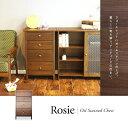 「Rosie ロージー」4段木製チェスト アンティーク風4段チェスト 引き出し アンティーク北欧レトロヴィンテージ 幅46cm 高さ50cm【送料無料】 J1