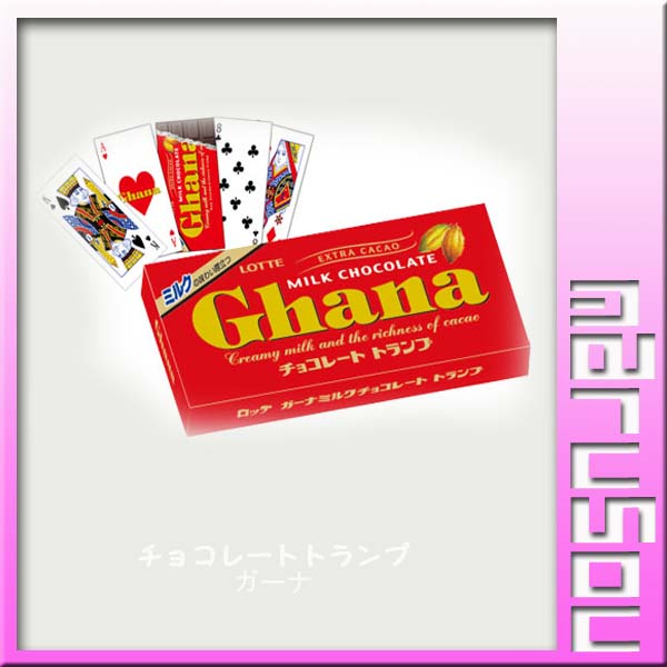 ★Chocolate lamp Ghana cards card game, cake type