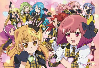 Jigsaw AKB0048 ★ shine! Research & 300P93-083