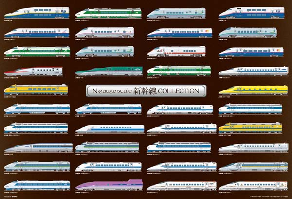 ★ N scale gauge Shinkansen collection, jigsaw 1000 P, illustrations, train