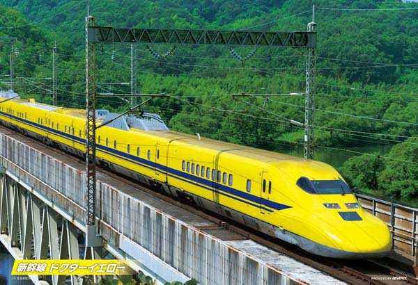 ★Shinkansen Doctor Yellow, 300P jigsaw puzzle, railroad photograph