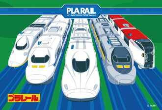 ★Plastic rail, 15P jigsaw puzzle, the cognitive education series of all
