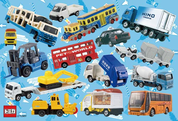 ★Tomica だいしゅうごう, 15P jigsaw puzzle, the cognitive education series tomica which acts