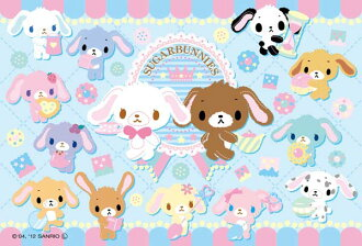 ★Welcome to a tea party! ・15P jigsaw puzzle, cognitive education series sugar bunny