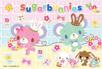 ★Twin chocolatiers, 15P jigsaw puzzle, cognitive education series sugar bunnies