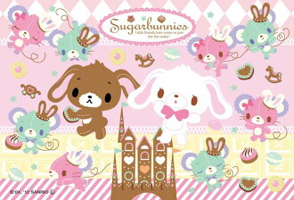 ★Chocolate ★ castle, 15P jigsaw puzzle, cognitive education series sugar bunny