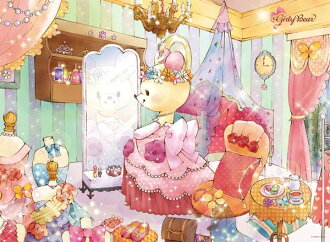★Longed-for wedding, 500P jigsaw puzzle illustration ガーリーベアー interior, interesting miscellaneous goods