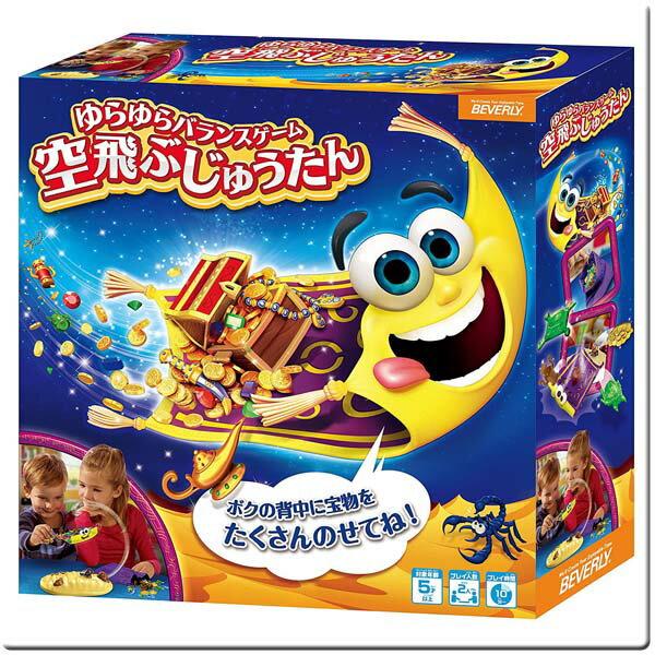 ゆらゆらバランスゲーム 空飛ぶじゅうたん:ビバリー:玩具・おもちゃ・トーイ・ファミリーゲー…...:marusou:10011630