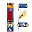 テンヨー マジカルクラッカー ミッキーマウス 手品 マジック ++