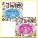 グルグルメガネストロー:LEADWORKS49087:おもしろ生活雑貨・キッチン・パーティー・コップ・グラス・ストロー・眼鏡