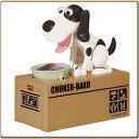 貯金箱 NEW貯犬箱 ブチ