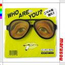 どっきりメガネPART−3・B【V34-73】PB041Bパーティーグッズ・めがね・眼鏡・変装・お笑い小道具★