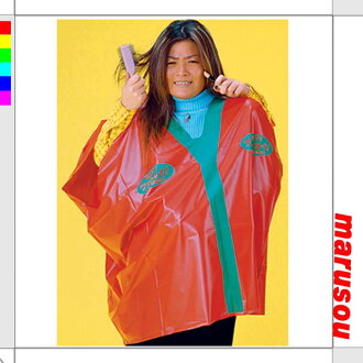 Party goods and party games piling up, party and parties NEW two coat PL137