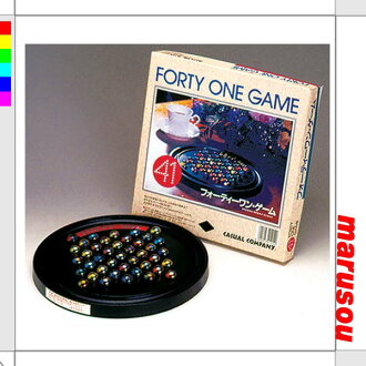 Forty one game