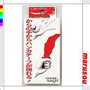 NEWハンカチーフマジック【テンヨーPM036】手品・マジック・パーティーグッズ・演芸・宴会・イベント