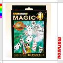 楽々ミリオンカード【DP】PM249