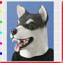 ★アニマルマスク・ハスキー【アイコ】パーティーグッズ・仮装・変身・変装・おもしろ動物マスク・犬・ドッグ