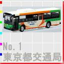 フェイスフルバス01・東京都交通局【トレーン】玩具・おもちゃ・トーイ・バス・ダイキャストモデル・ミニ